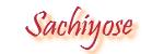 sachiyose